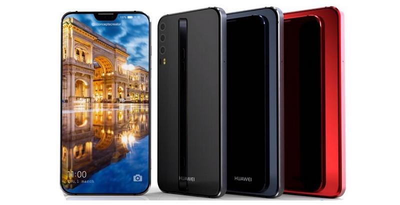 Huawei P20 (2)