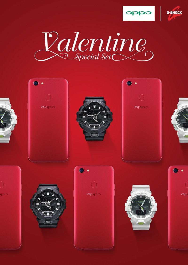 KV_Valentine_1755x2481(new)
