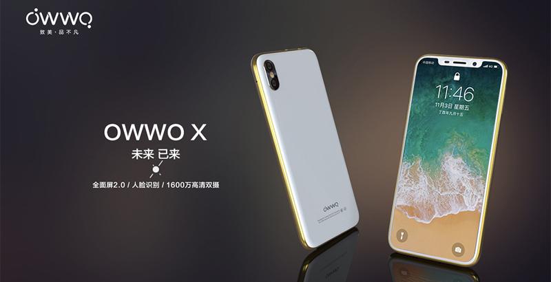 OWWO X