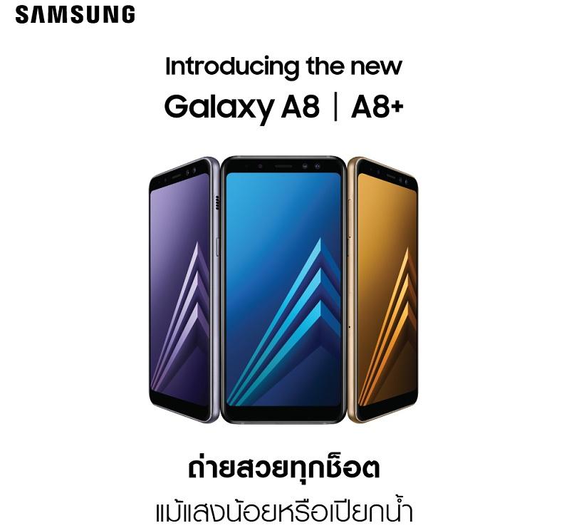 Samsung Galaxy A8 A8+_01