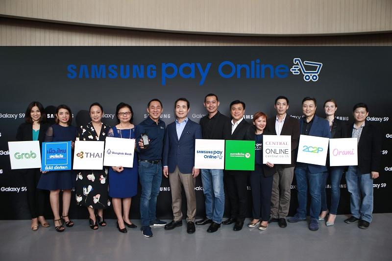 Photo_Samsung Pay 2018