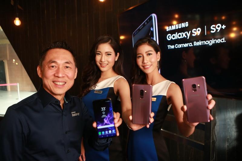 """Samsung unveils """"Galaxy S9S9+ _01."""
