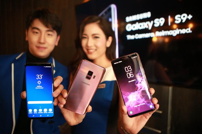 """Samsung unveils """"Galaxy S9S9+_02."""