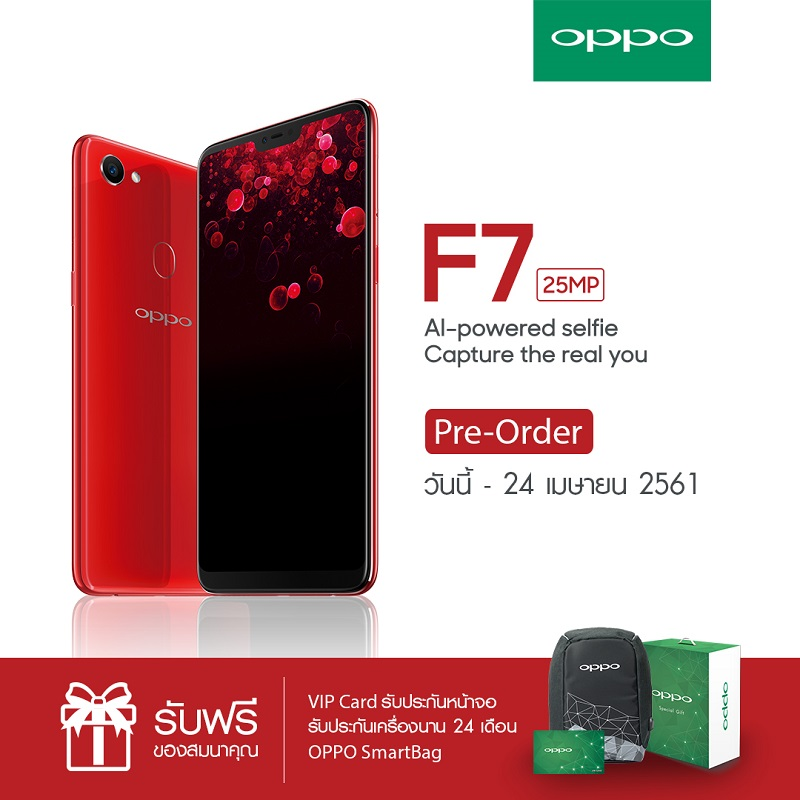 1.Pre Order F7 (Use this pic for Thumbnail)