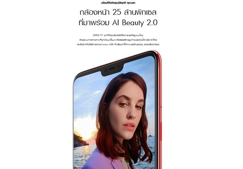 screen-14.27.09[25.04.2018]