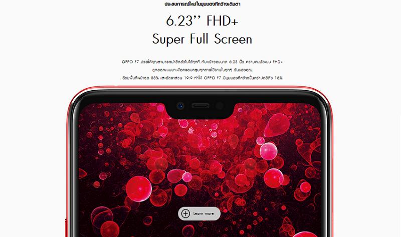 screen-14.29.14[25.04.2018]