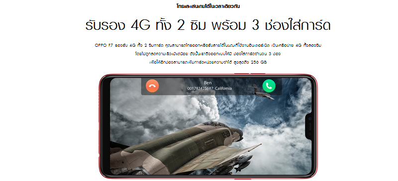 screen-14.29.47[25.04.2018]