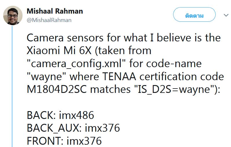 screen-16.05.45[11.04.2018]