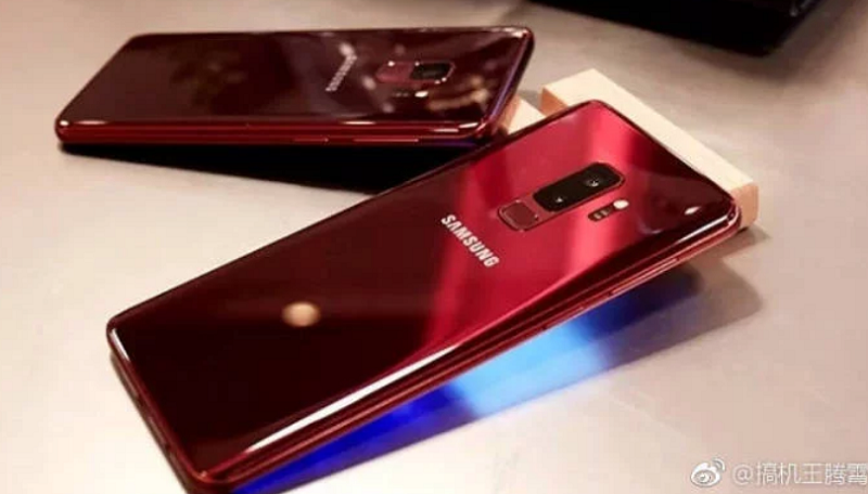 Samsung Galaxy S9Galaxy S9+ Burgundy Red