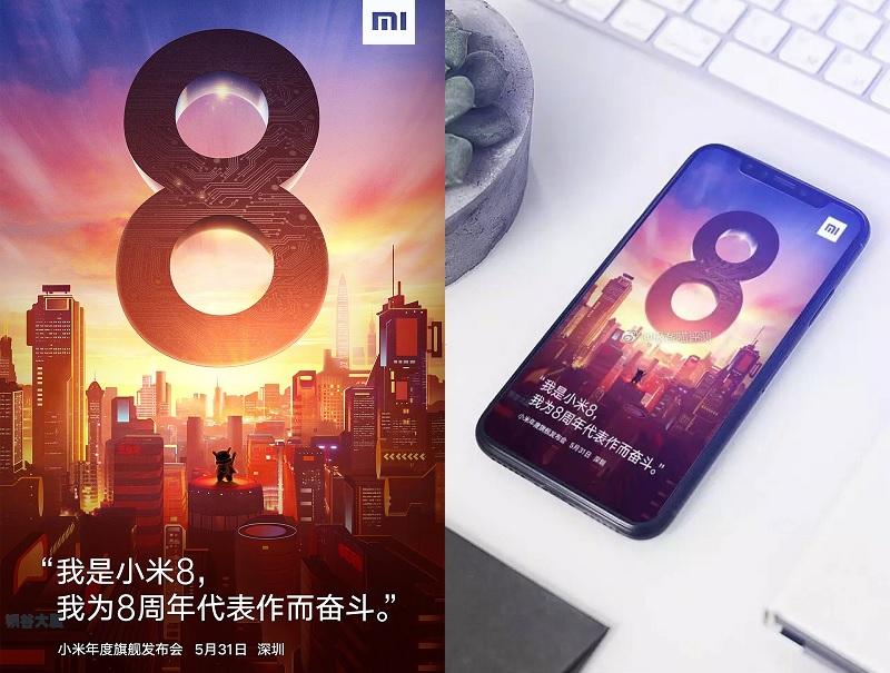 Xiaomi-Mi-8