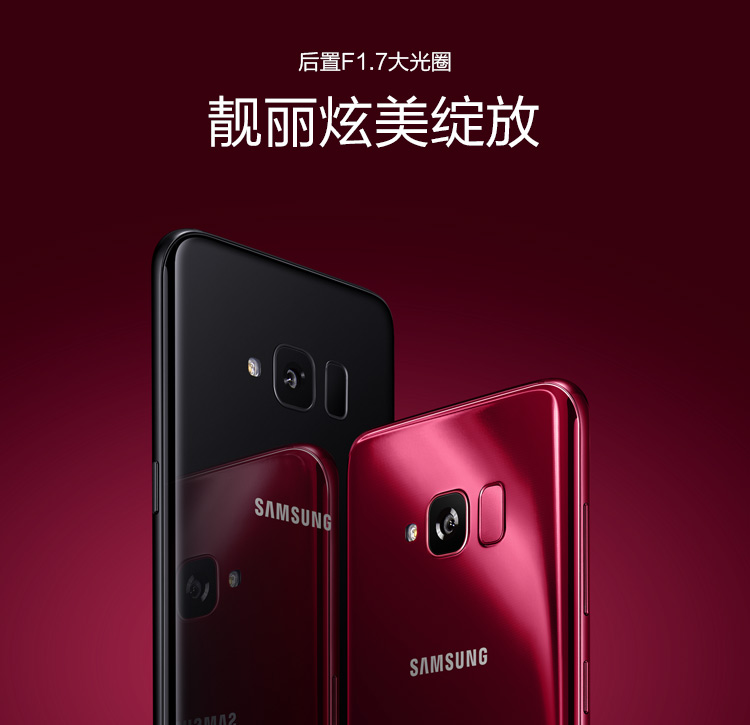 galaxy-s-light-luxury-official-3