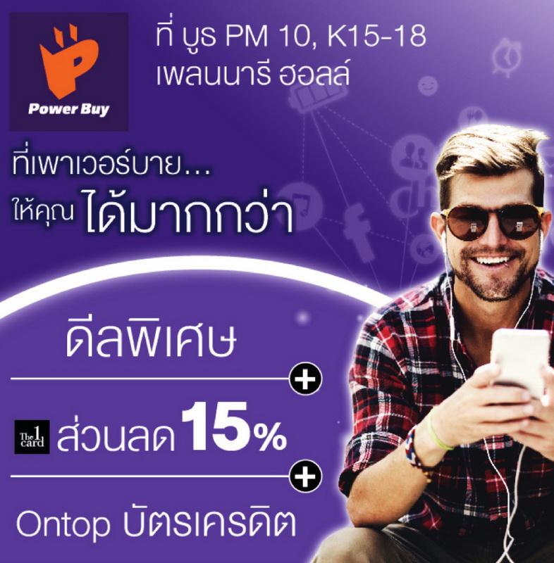promotion2018hiend36