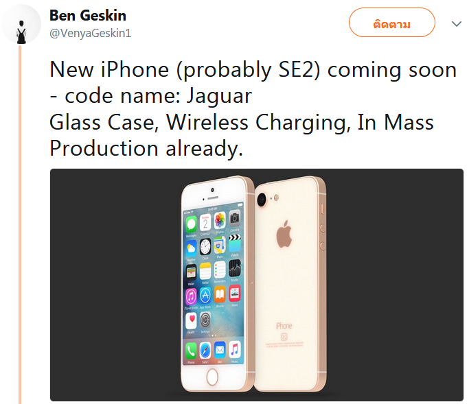 screen-10.32.38[01.05.2018]