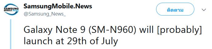 screen-16.33.54[28.05.2018]