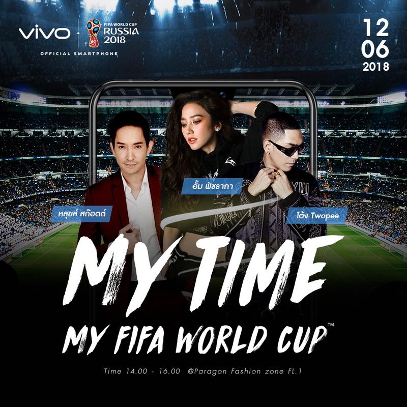 KV-FIFA