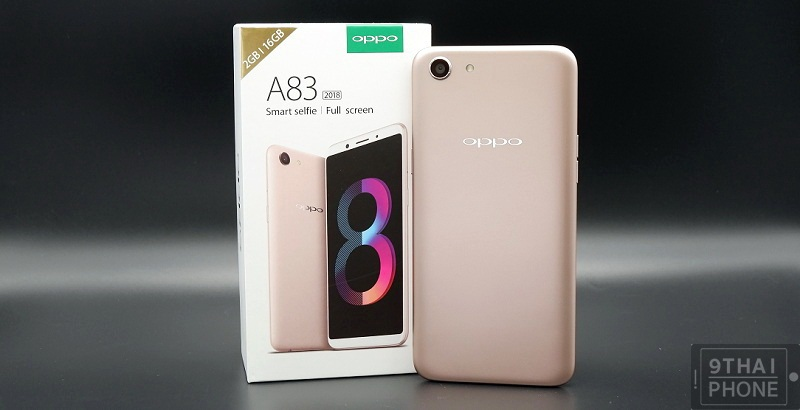OPPO A83 2018 16GB
