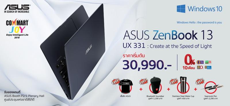 Promotion Commart Asus1