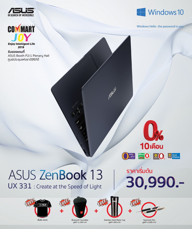 Promotion Commart Asus2