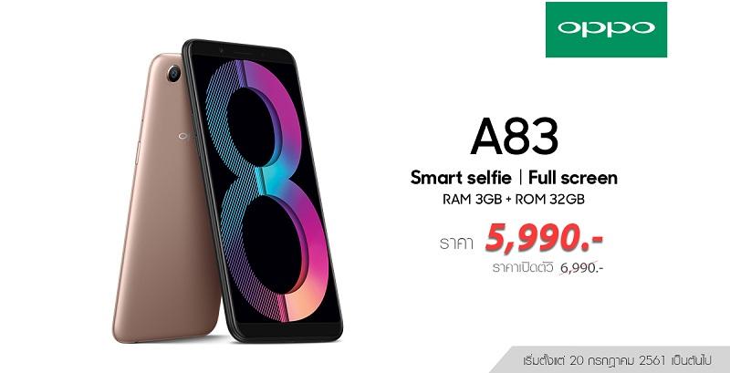 A83_3GB_Discount_1200x628_0