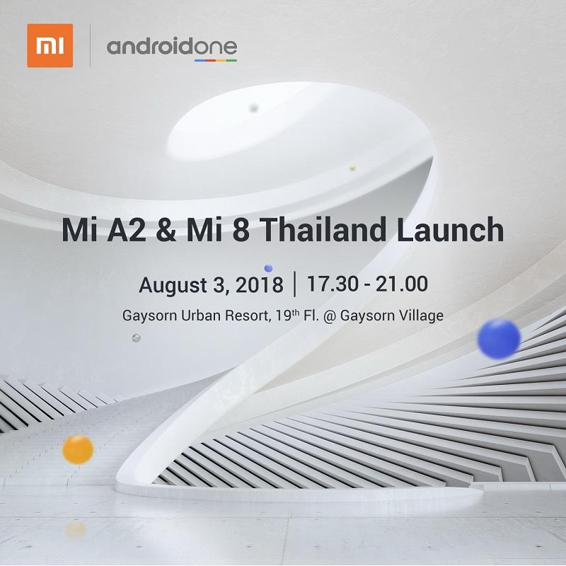 Mi A2 Mi 8 Launch_E-Invite (002)