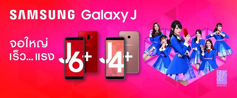 Samsung Galaxy J6+ และ Galaxy J4+