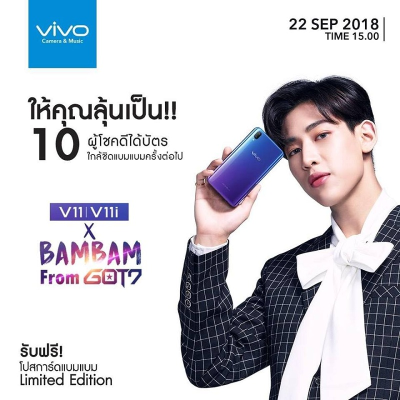 vivo V11 Hot Sale Event