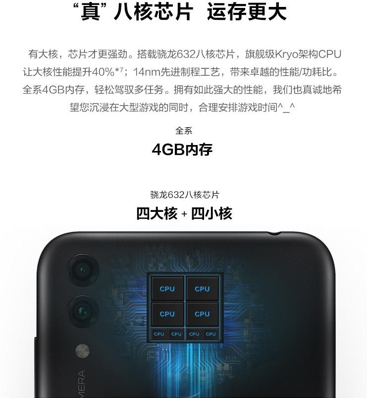 Honor-8c-specs-g