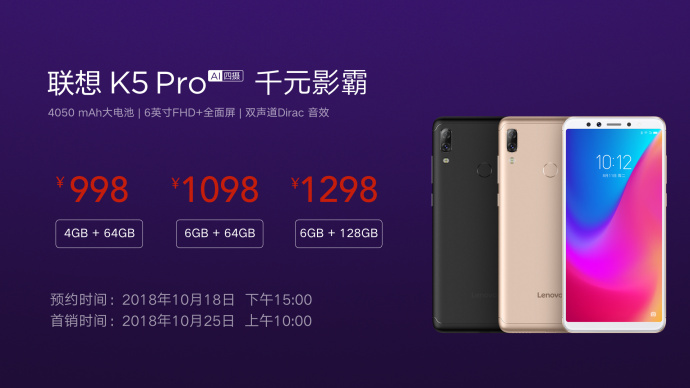 K5 Pro