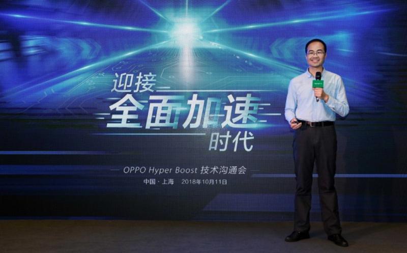 OPPO-Hyper-Boost