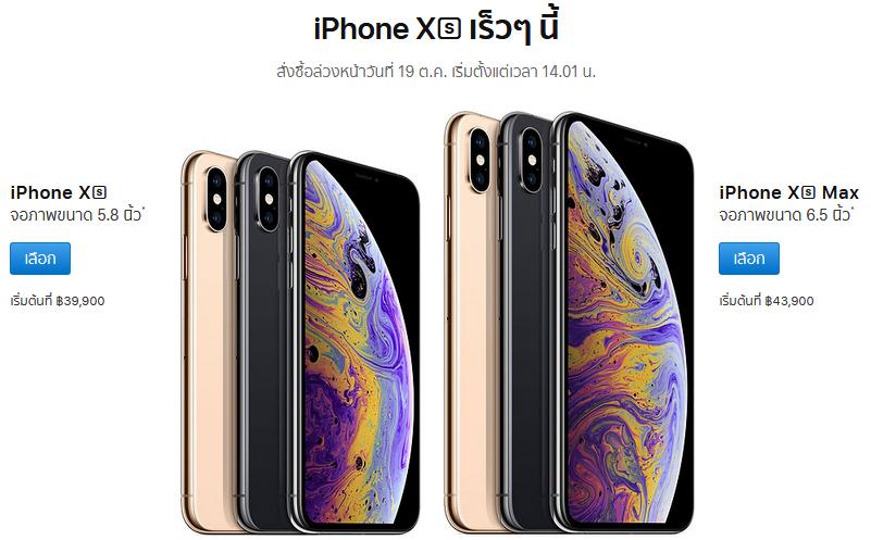 screen-10.47.56[16.10.2018]