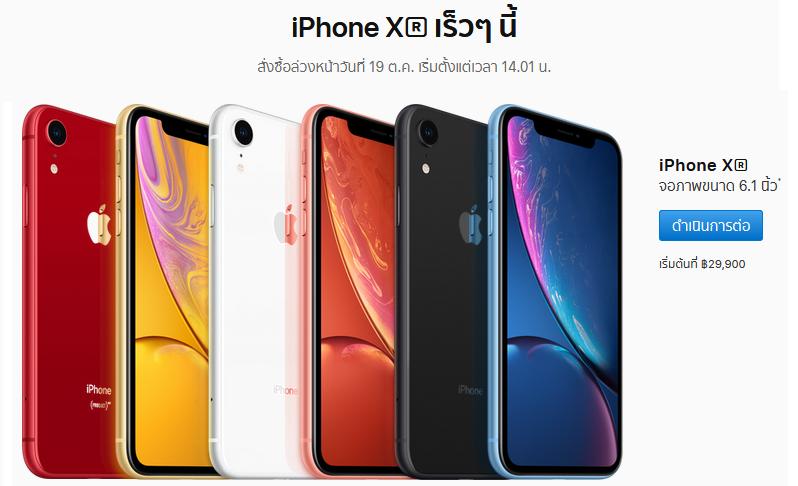 screen-10.48.32[16.10.2018]