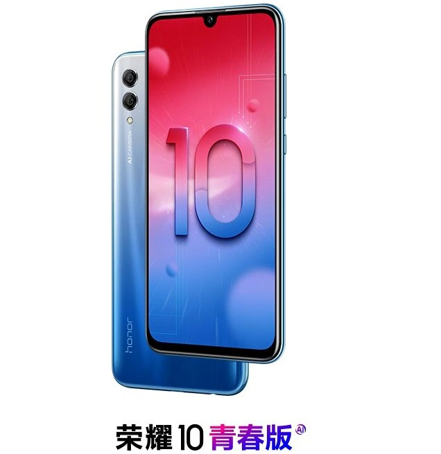 Honor-10-Lite-official-render
