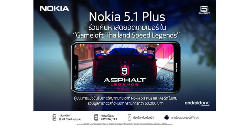 Nokia x Gameloft Thailand Speed Legends