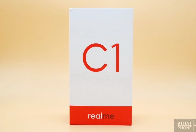 Realme C1 (1)