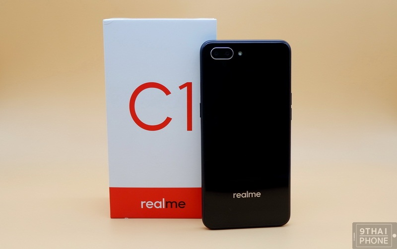 Realme C1 (3)