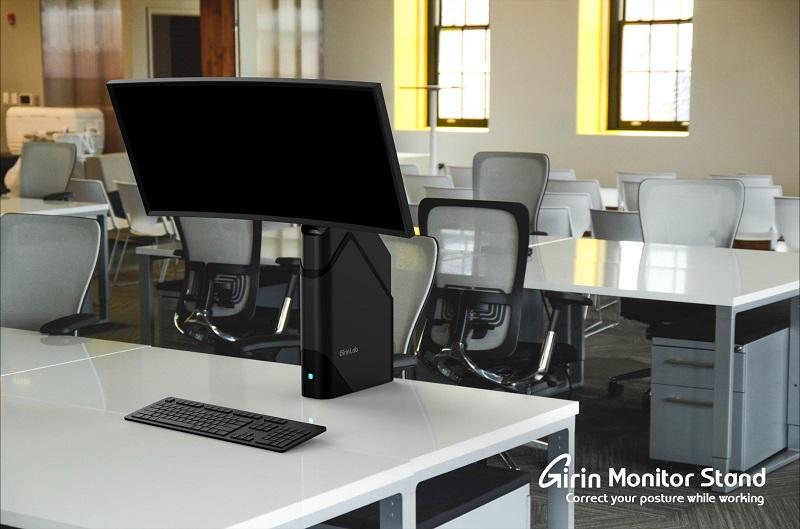 6 Girin-Monitor-Stand.