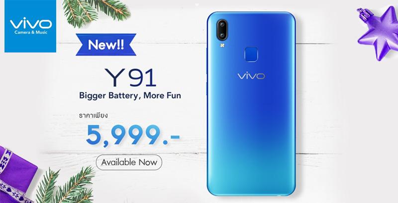 New vivo Y91
