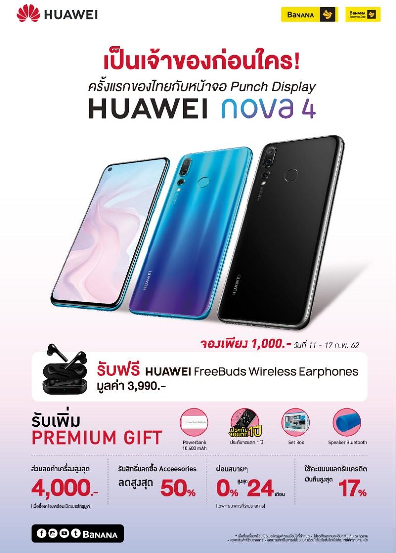 BNN-PreOrder-Promotion-11feb19-Huawei-nova-4