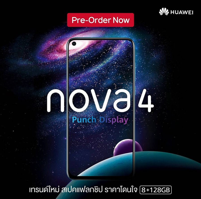 HUAWEI-nova-4-Pre-Order