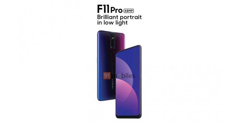 OPPO F11 Pro