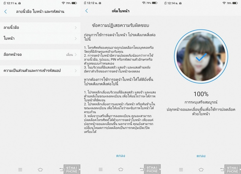 Screenshot_25620225_121158