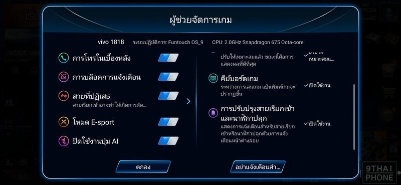 Screenshot_25620226_210752