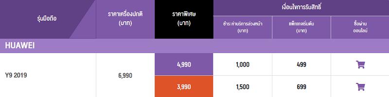 screen-13.58.55[12.02.2019]