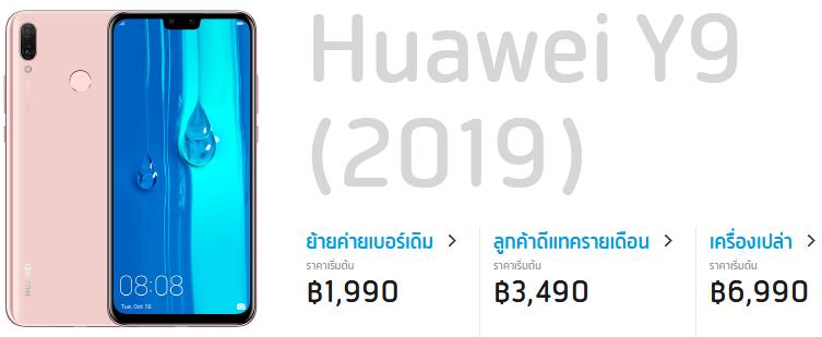 screen-14.09.46[12.02.2019]