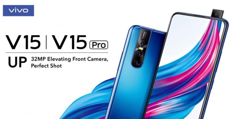 vivo 15 Pro