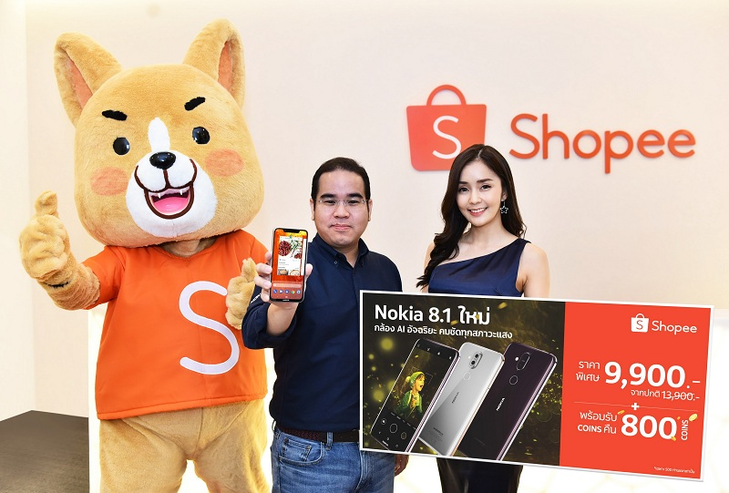01Nokia 8.1 in Shopee