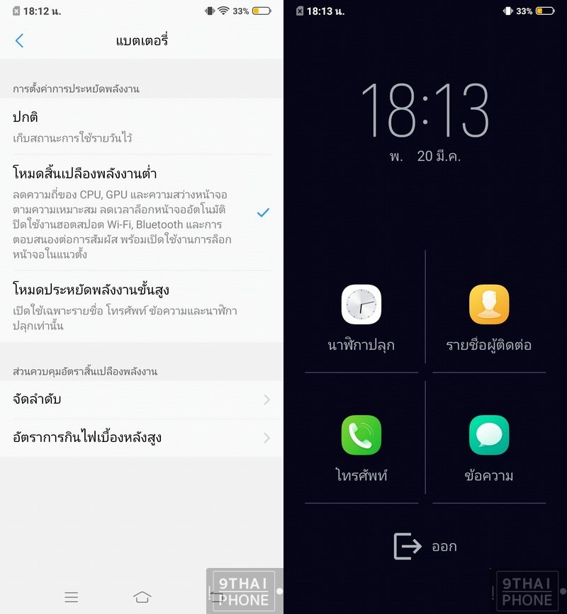 Screenshot_25620320_181253