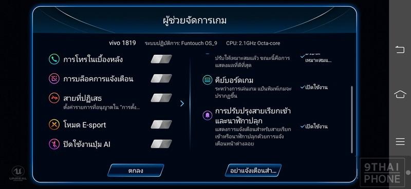Screenshot_25620320_200122