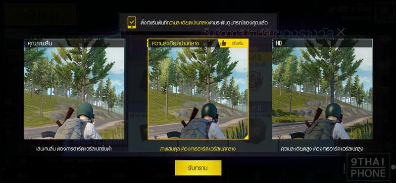 Screenshot_25620320_200605