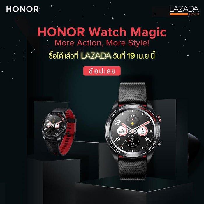 HONOR-MAGIC-WATCH